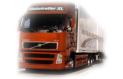 Special cargo transport